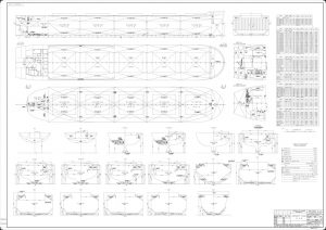 thumbnail of Aug_Bolten_Bulk_Eagle_Strait_Capacity_Plan